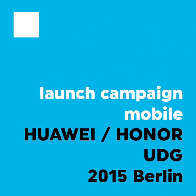 HUAWEI / Honor 6 Plus Launch Campaign